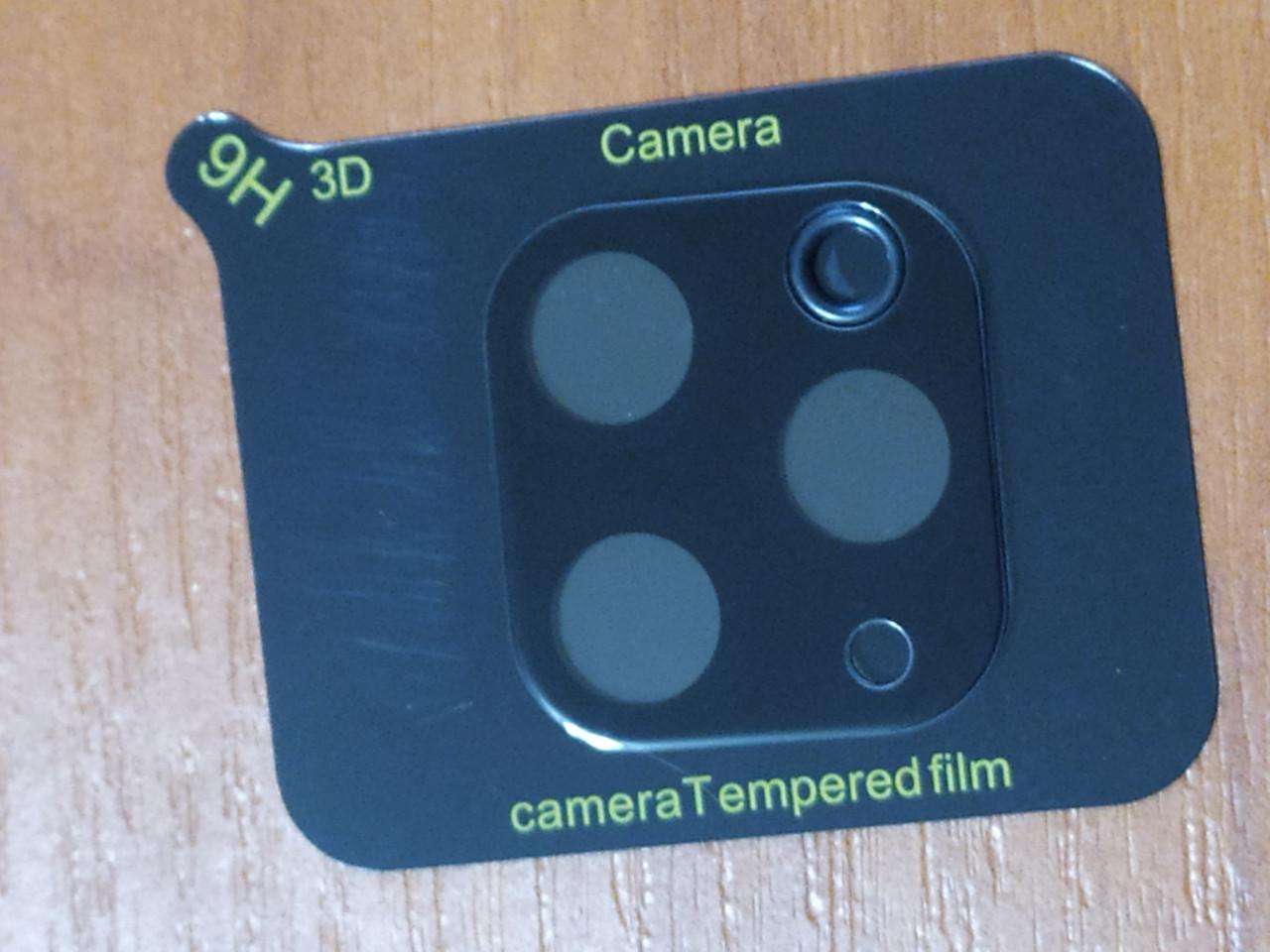 Стекло на камеру Camera  Tempered Glass 3D / 9H  iPhone 11 Pro Max  2019  (черное)