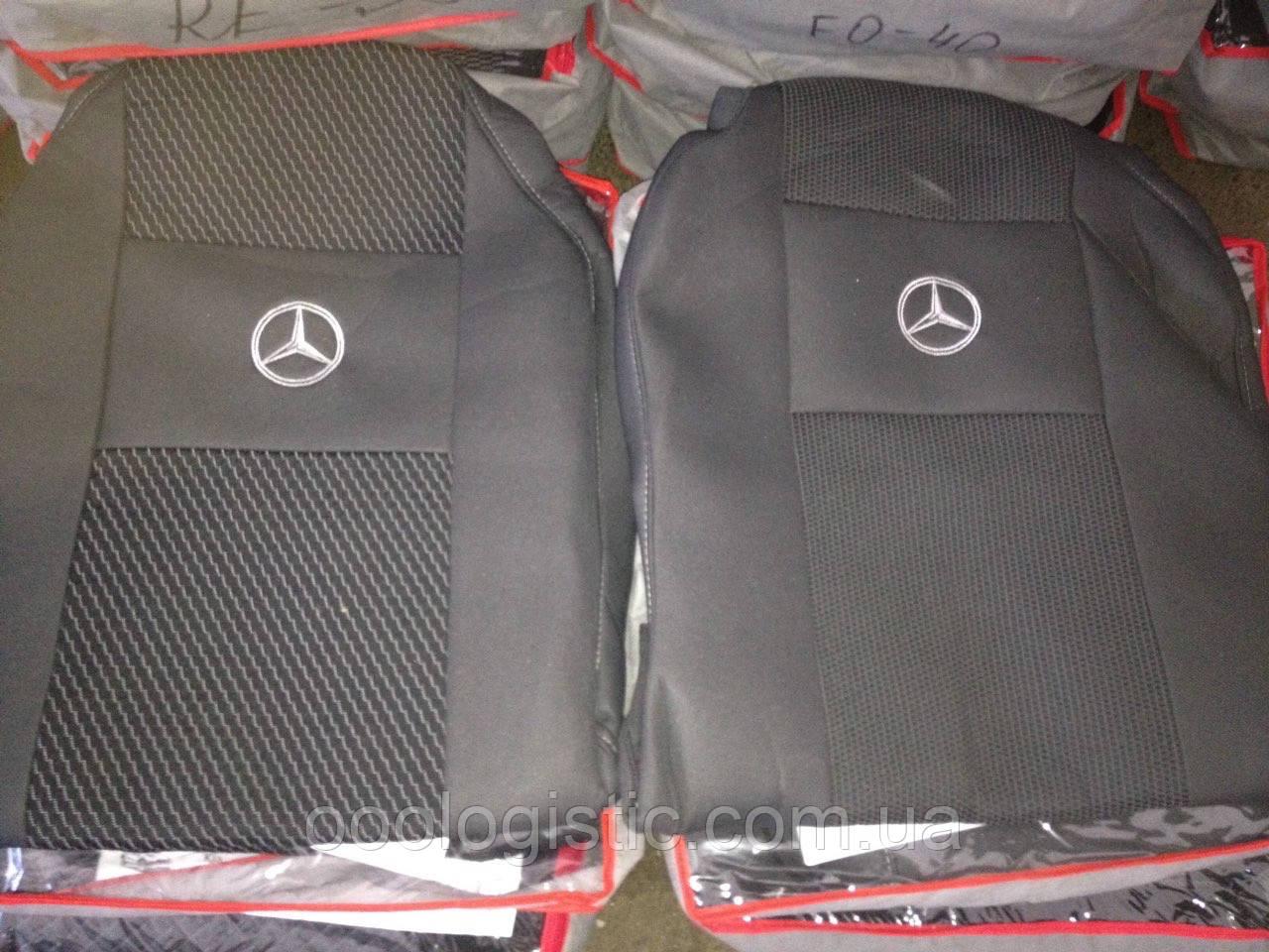 Авточехлы  на Mercedes Atego (1+1) 2004-2013,Мерседес Атего (1+1)2004-2013 года