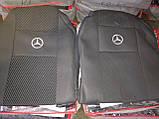 Авточехлы Favorite на Mercedes Atego (1+1) 2004-2013,Мерседес Атего (1+1)2004-2013 года, фото 2