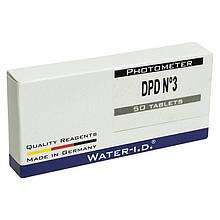 Таб. DPD3 Хлор Общий  (50 таб/уп.) (10таб/шт) PrimerLab/Photometer