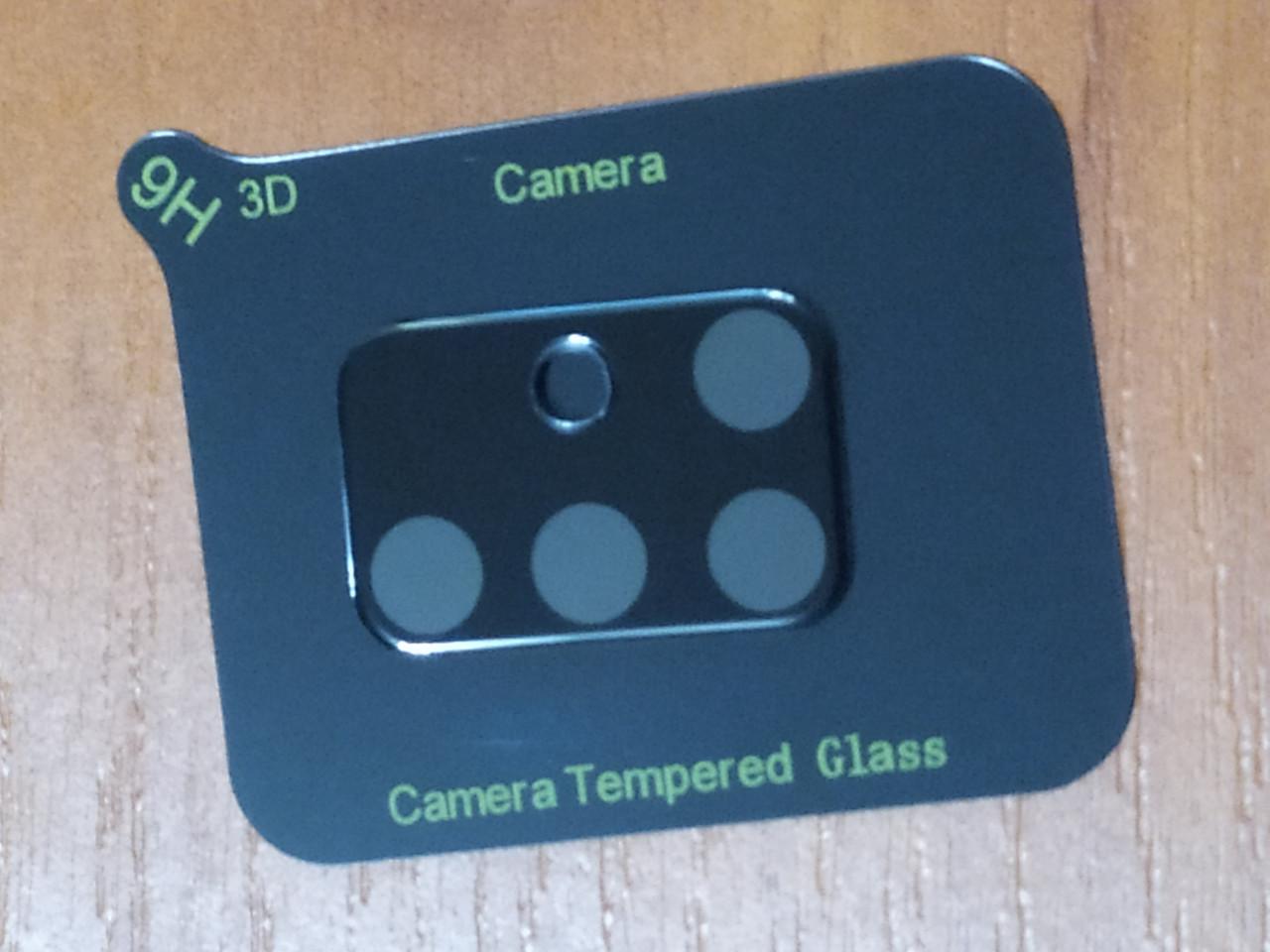 Стекло на камеру Camera  Tempered Glass 3D / 9H  Samsung  A51   2020  (черное)
