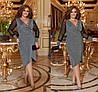 Р 50-60 Нарядное блестящее платье на запах Батал 22875