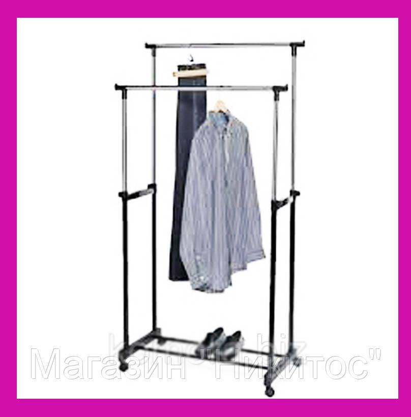Телескопическая стойка-вешалка для одежды и обуви - Double Pole Clothes Horse!Акция