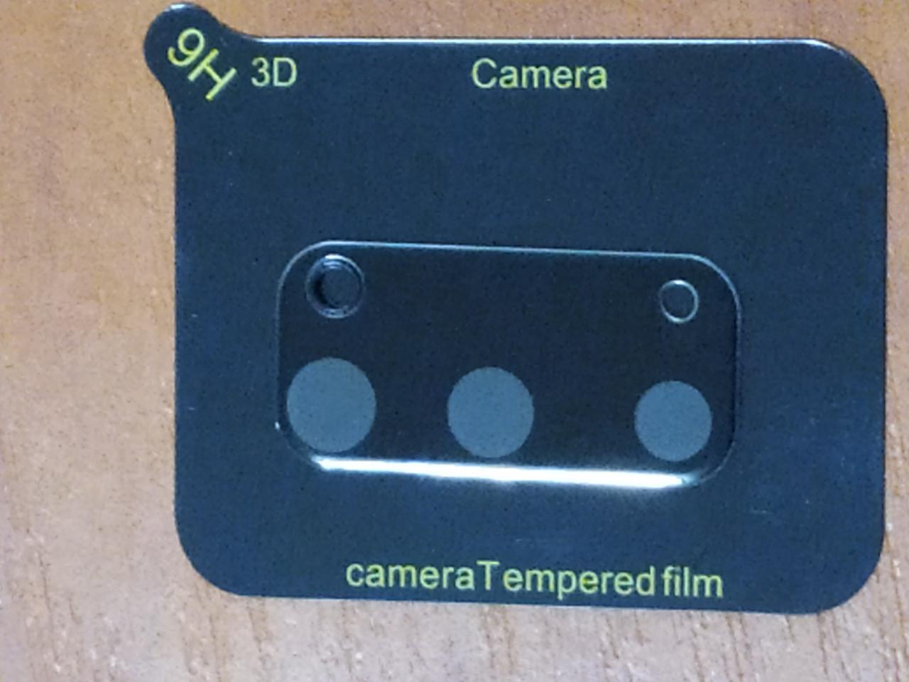 Стекло на камеру Camera  Tempered Glass 3D / 9H  Samsung  S20   (черное)
