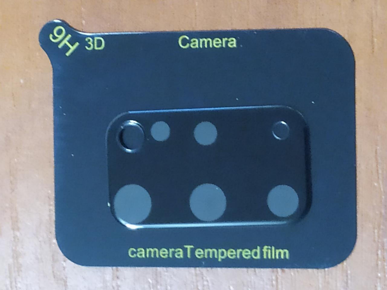 Скло на камеру Camera Tempered Glass 3D / 9H Samsung S20 Plus (чорне)