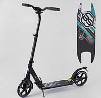 Самокат алюминиевый складной двухколёсный для взрослых и детей 22788 Best Scooter бирюзовый