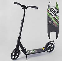 Самокат складной двухколёсный, с ножным тормозом для взрослых и детей 33006 Best Scooter, зеленый