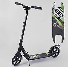 Самокат складаний двоколісний, з ножним гальмом для дорослих і дітей 33006 Best Scooter, зелений