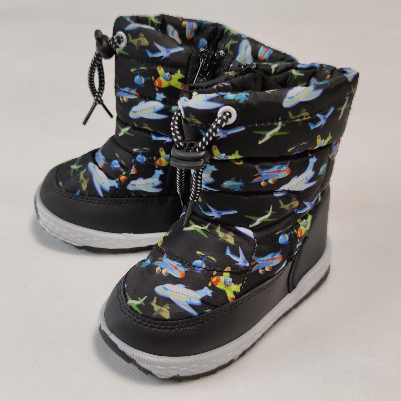 Детские дутики зимние теплые сапоги на зиму для мальчика черные Libang 30р 19см