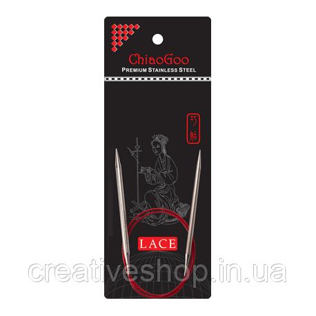 Спицы Chiaogoo Red Lace круговые (40 см) 5 мм