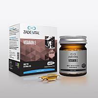 Косметическое масло Витамин Е 25 капсул Twist - Vitamin E Увлажнитель Здоровье волос