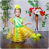 Сценічне дитяче плаття кульбаби, фото 2