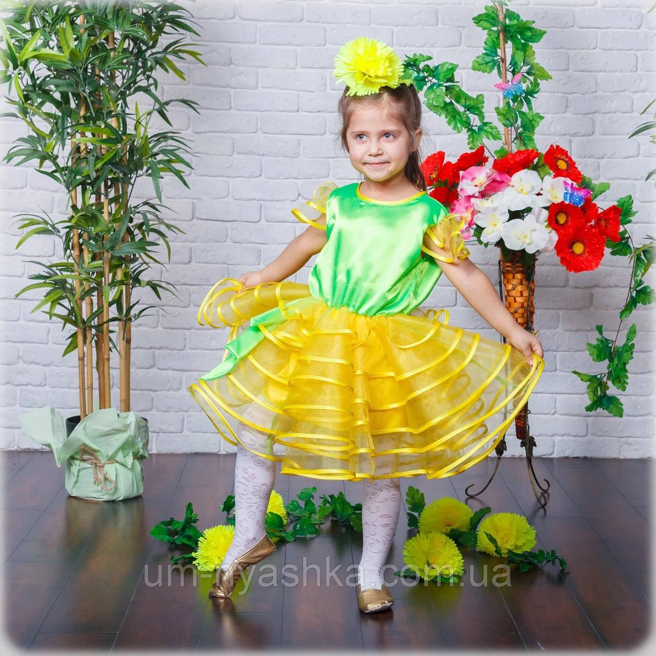 Сценічне дитяче плаття кульбаби