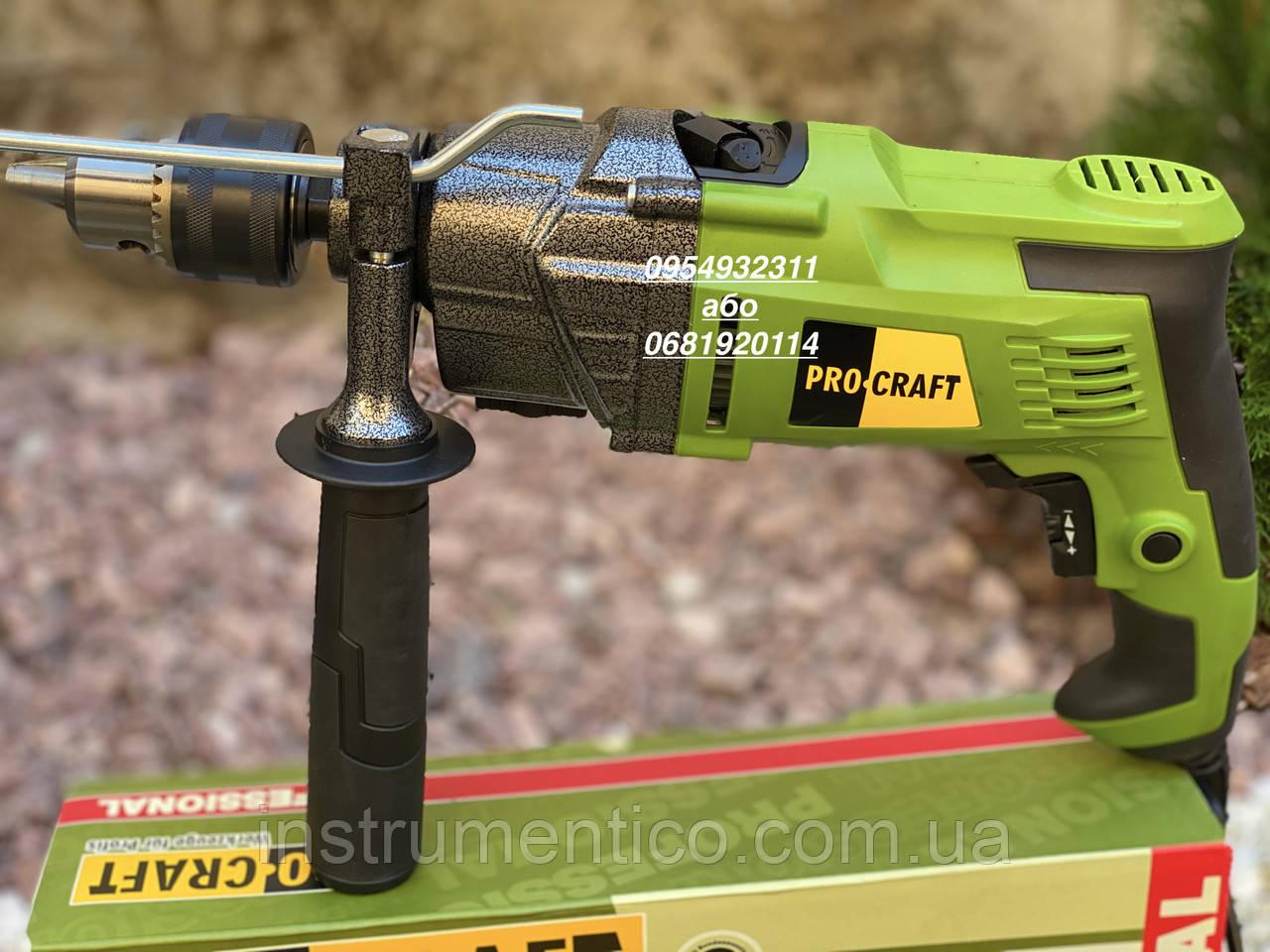 Ударная электрическая дрель Procraft PS1700/2