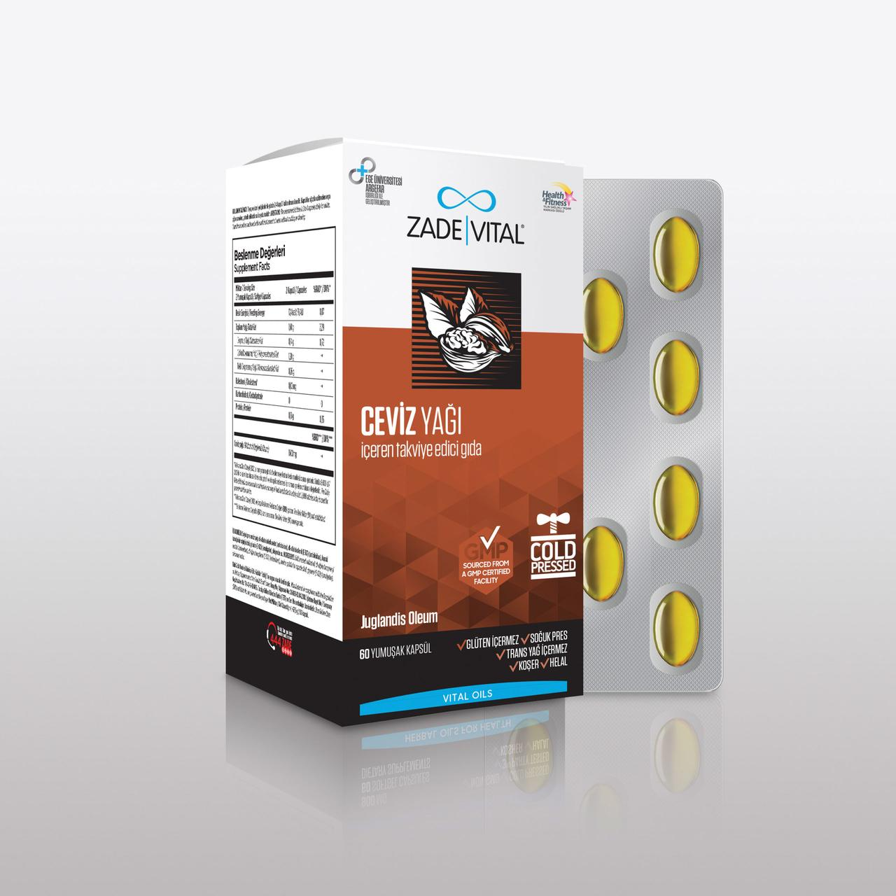 Масло грецкого ореха - Walnut Oil 60 капсул.