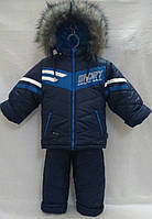 Зимняя куртка и полукомбинезон темно-синий на 1-2 года