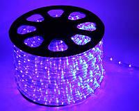 Световой провод LRLx2 (дюралайт) фиолетовый, фото 1