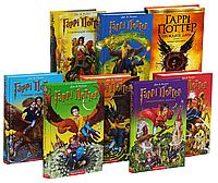 Гаррі Поттер. 8 чарівних книг (комплект із 8 книг) Джоан Ролінг (Тверда)
