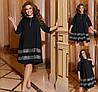 Р 50-60 Нарядное свободное платье с открытыми плечами Батал  22877