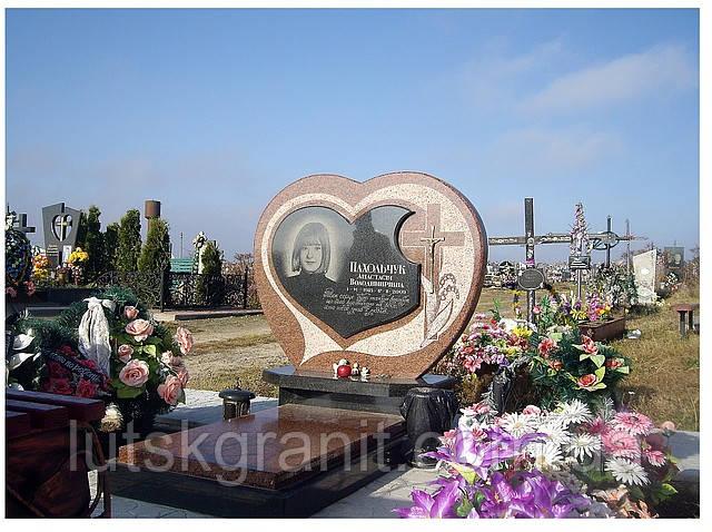 Виготовлення памятників м.Луцьк та смт.Торчин