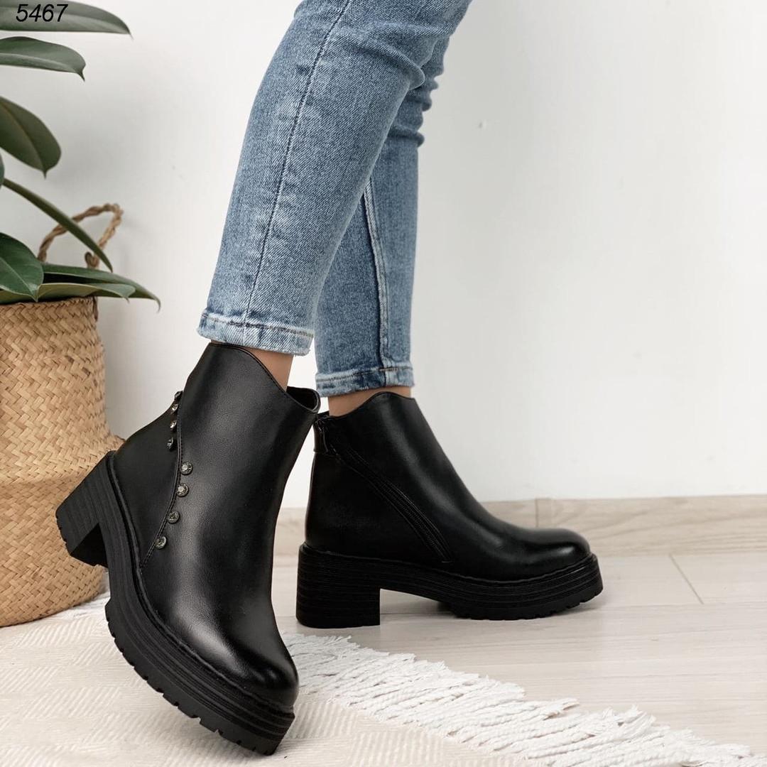 Ботинки женские зимние 5467