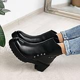 Ботинки женские зимние 5467, фото 4