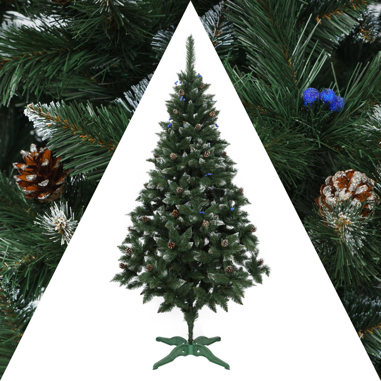 Ель искусственная Рождество 2м Элитная калина голубая шишки