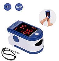 Пульсометр на палец Oximetr, Пульсоксиметр Оксиметр, прибор для измерения кислорода в крови лучший подарок