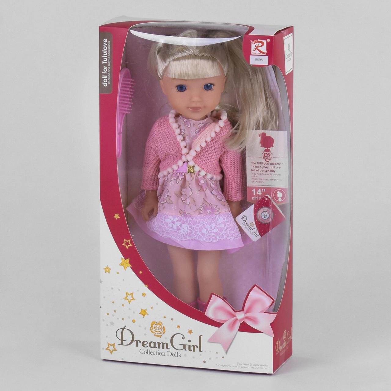 Говорящая кукла говорит поет песенки