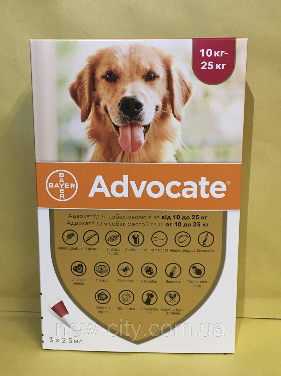 Advocate (Адвокат) капли для собак весом 10-25 кг за пипетку