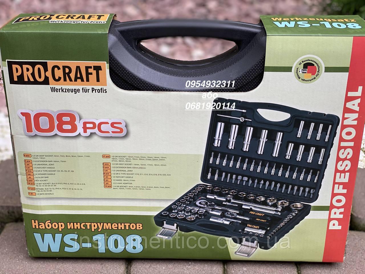 "Набор инструментов 1/2"" & 1/4"" 108ед. Procraft WS-108"