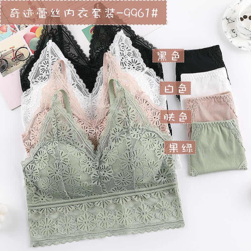 Женское белье топик женское нижнее белье купить в рязани