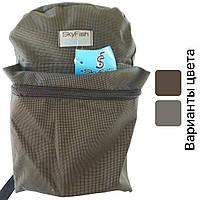 Рюкзак для рыбалки и охоты SkyFish рипстоп 20 л малый водонепроницаемый