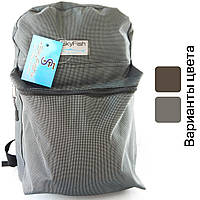 Рюкзак для рыбалки и охоты SkyFish рипстоп 20 л малый водонепроницаемый Серый