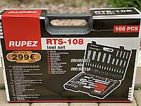 """Набор инструментов 1/2"""" & 1/4"""" 108ед. Rupez RTS-108, фото 1"""