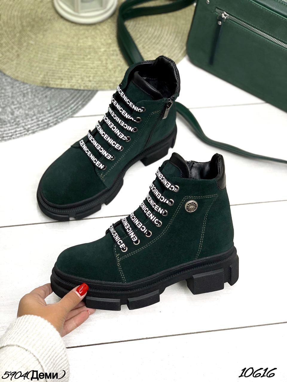 Ботинки демисезон Floor темно-зеленый замш натуральный