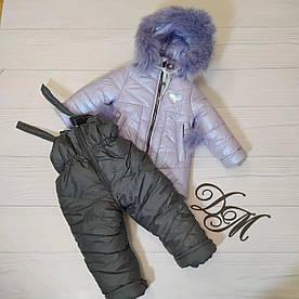 """Детский зимний комбинезон на девочку """"Лилу"""" мягенькая плащевка и натуральный мех"""