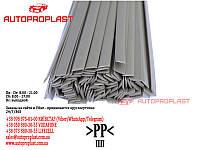 PP 1 штука пластина 12мм/2мм серый. Прутки (электроды) PP (ПП) (Полипропилен) пластик пруток для сварки пайки