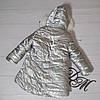 """Детский зимний комбинезон для девочки """"Лилу"""" мягенькая плащевка и натуральный мех, фото 3"""