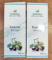 БАЖ Каштан - варикозное расширение вен, тромбофлебиты (Danikafarm) 100 мл.