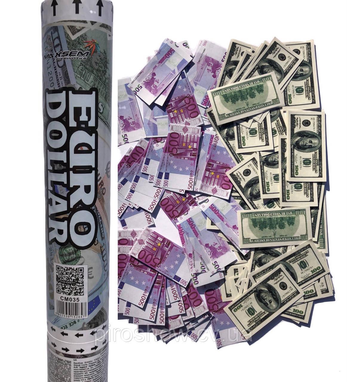 Хлопушка EURO DOLLAR 30 CM