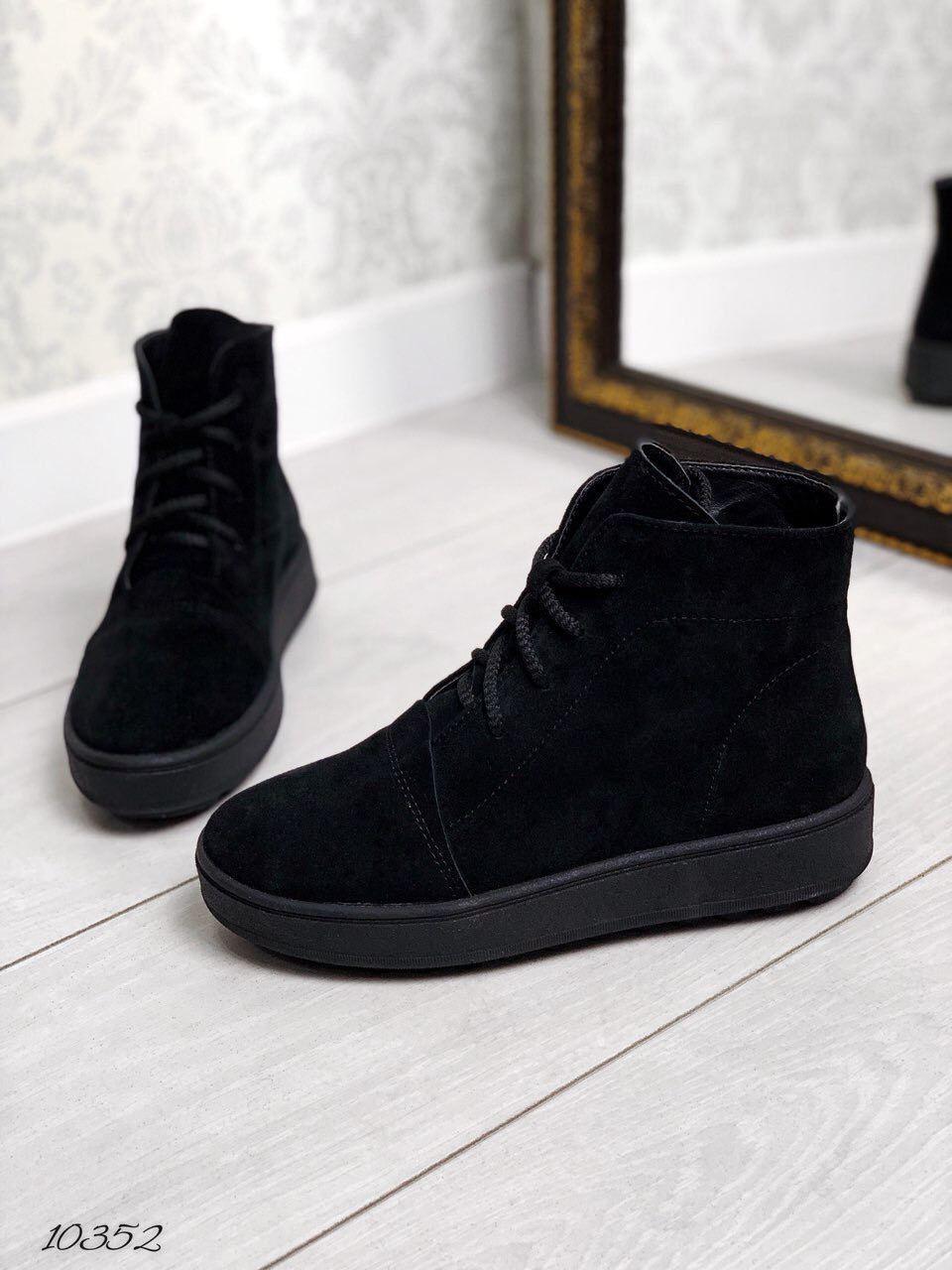 Ботинки зима замш классика на шнурках В наличии и под заказ