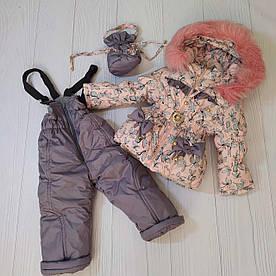 """Детский зимний комбинезон для девочки """"Бабочка"""" натуральный сьемный мех и подстежка"""