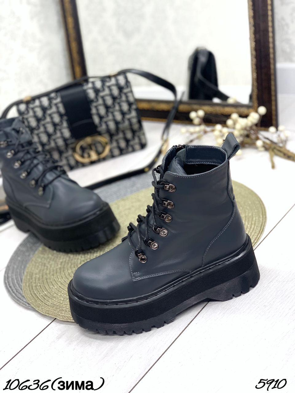 Ботинки Marty Деми темно-серая кожа на высокой подошве В наличии и под заказ