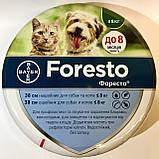 Bayer Foresto Байер Форесто- ошейник против блох и клещей 38 см, фото 3