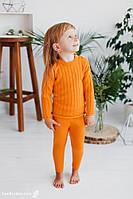 Детский костюм из мериносовой шерсти желтый