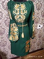 """Платье нарядное """"Камелия"""""""