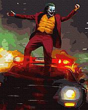 Картина по Номерам Джокер 40х50см RainbowArt