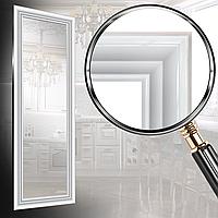 Зеркало на стену в оригинальной багетной раме прихожую спальню настенное макияжа White glossy 60х173 см белый