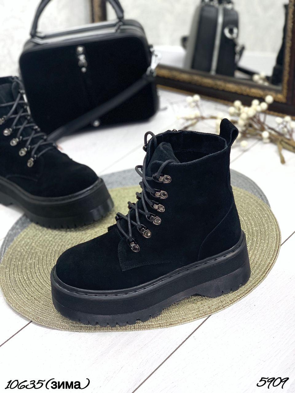 Ботинки Marty деми черная замша на высокой подошве В наличии и под заказ